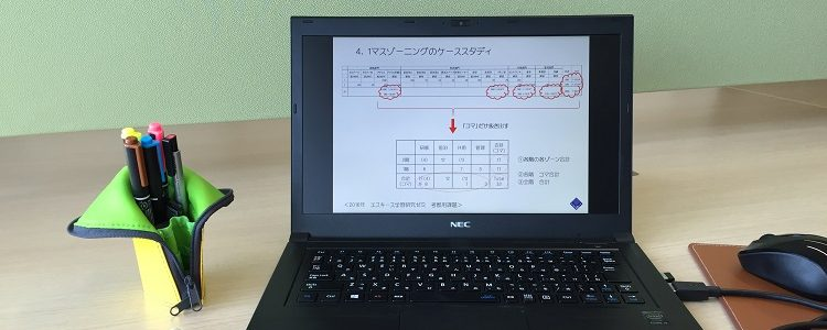 IMG 2650 2