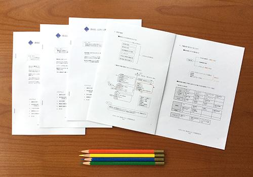一級建築士製図試験 『がっちり合格ノート』でエスキースコントロール力アップ無料公開資料