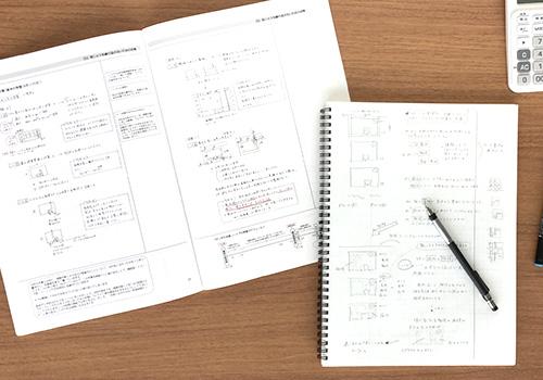 一級建築士製図試験 『がっちり合格ノート』でエスキースコントロール力アップスタディ・ラボ