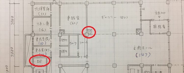 PS・DS・EPSは、要求室の床面積に算入? 不算入?