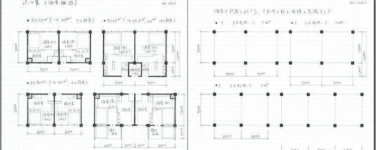 無料ダウンロードOK! 作図トレーニングシート公開