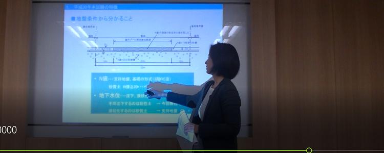H30本試験再現図分析会を開催しました