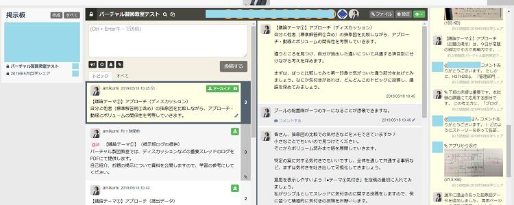 【掲示板】バーチャル製図教室テスト Syoukai 1 2 1