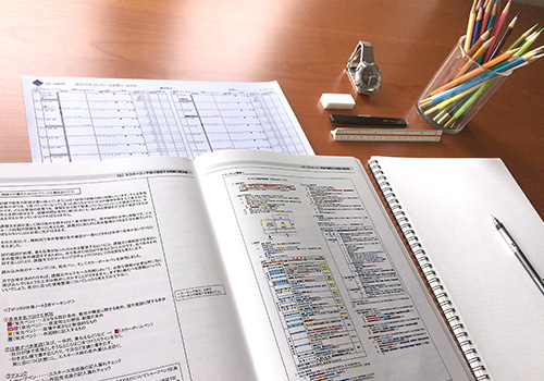 一級建築士製図試験 『がっちり合格ノート』でエスキースコントロール力アップ