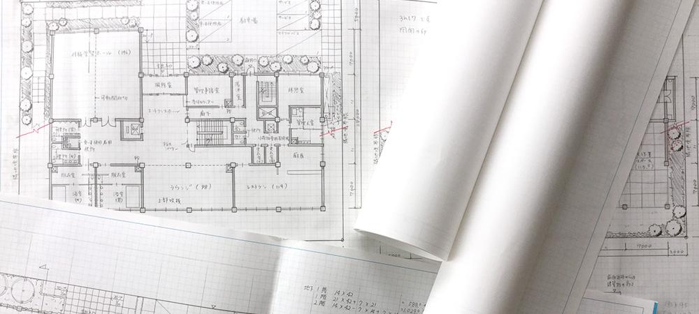 一級建築士製図試験『がっちり合格ノート』|スタディ・ラボ