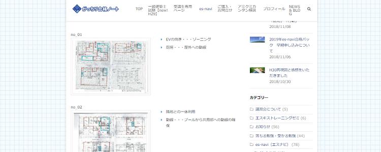 Saigenzu 1 – コピー